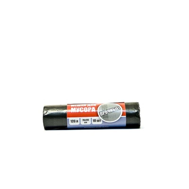 Кульки д/мусора 120л, 70*110 см, суперплотн (LD), 10шт