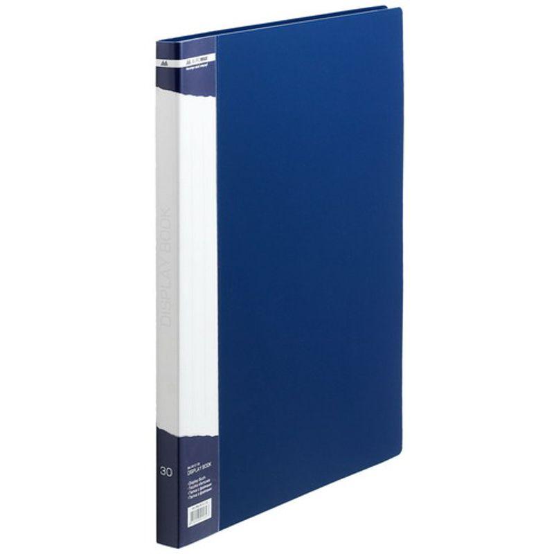 Папка с 30 файлами син