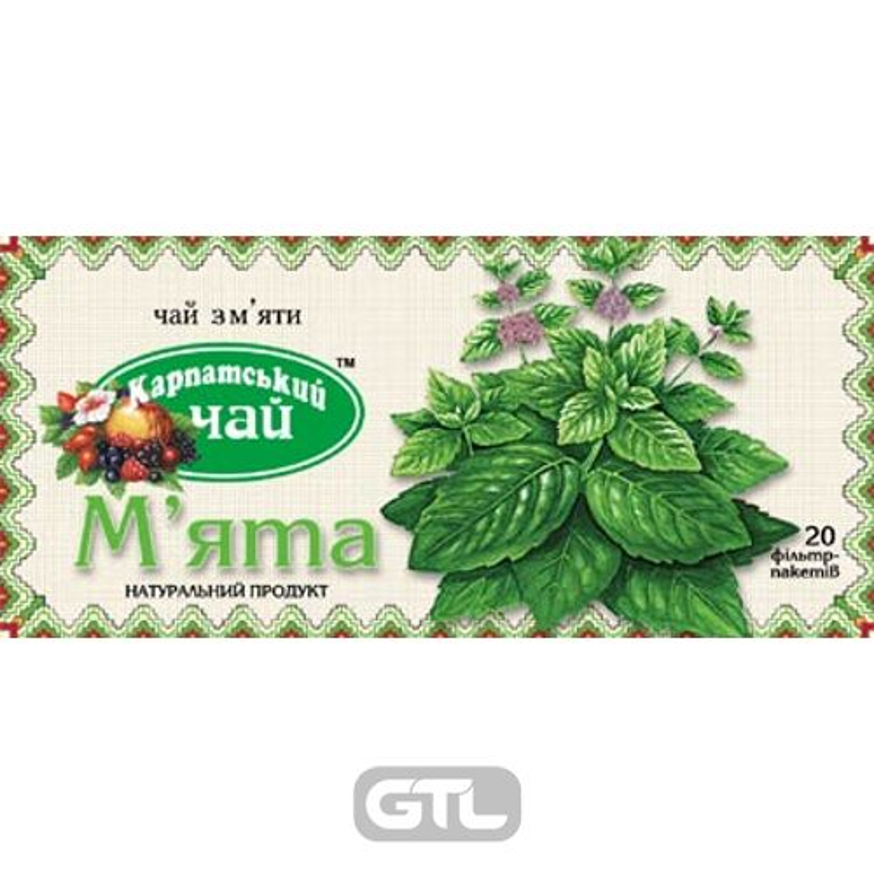 Чай Карпатский травяной с мятой (пакет. без нитки) 20п