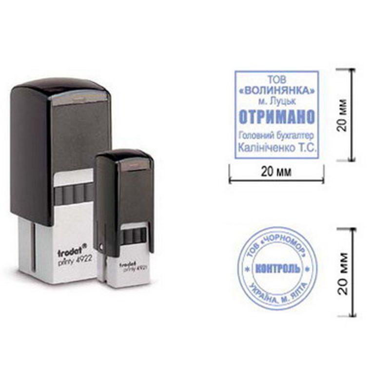 Оснастка для штампа 20х20мм пластмассовая