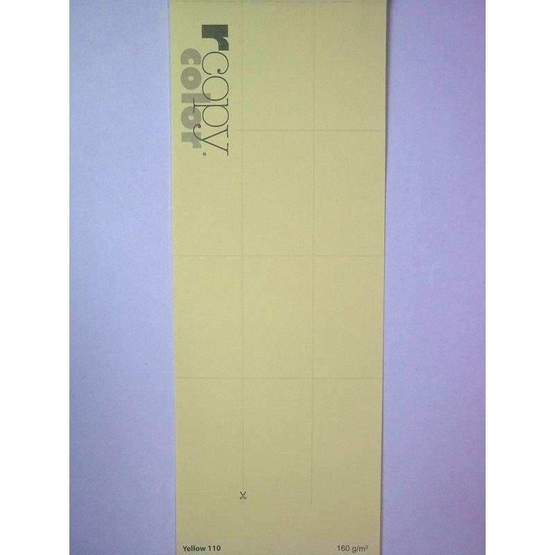 Папір кольоровий А3 жовт. пастел. (160г/м2) 250арк