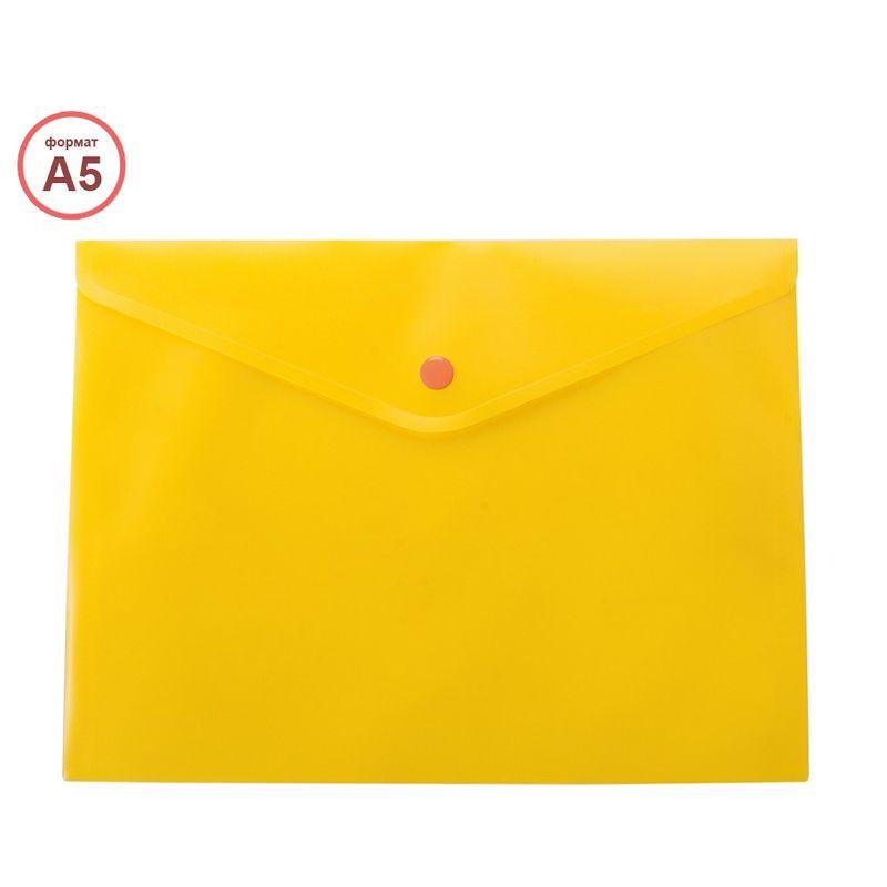 Конверт на кнопке A5 полупрозрачная рефленый, гладкий пластик, помаранчевий