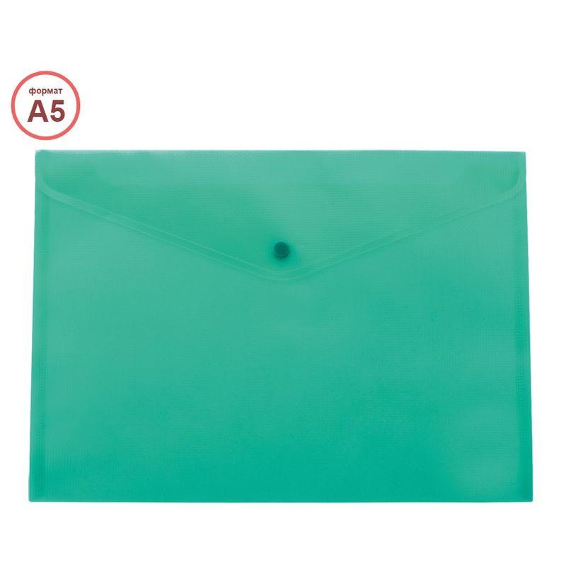Конверт на кнопке A5 полупрозрачная рефленый, гладкий пластик, зелений
