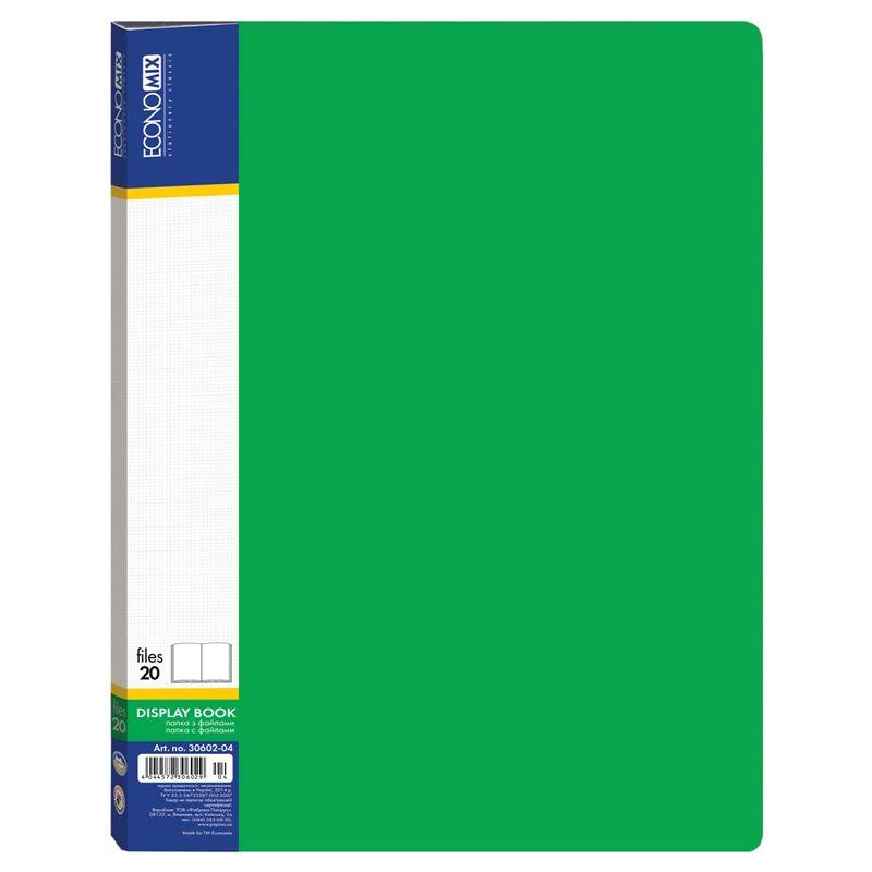 Папка с 20 файлами А4 зеленая