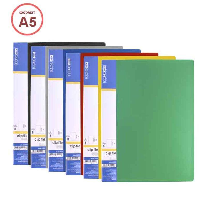 Папка с прижимом и карманом А5 пластик плотность 700мкм, ассорти